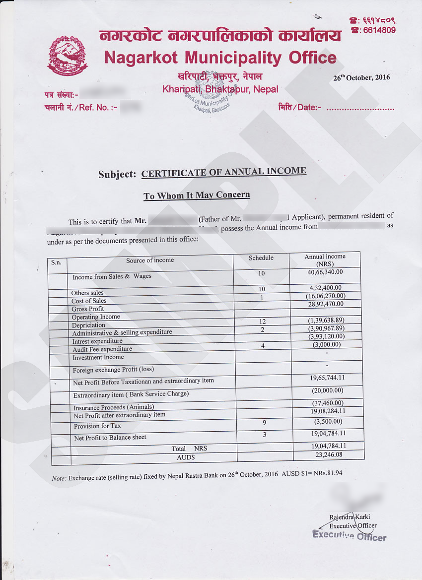 Income Source Certificate Kiec