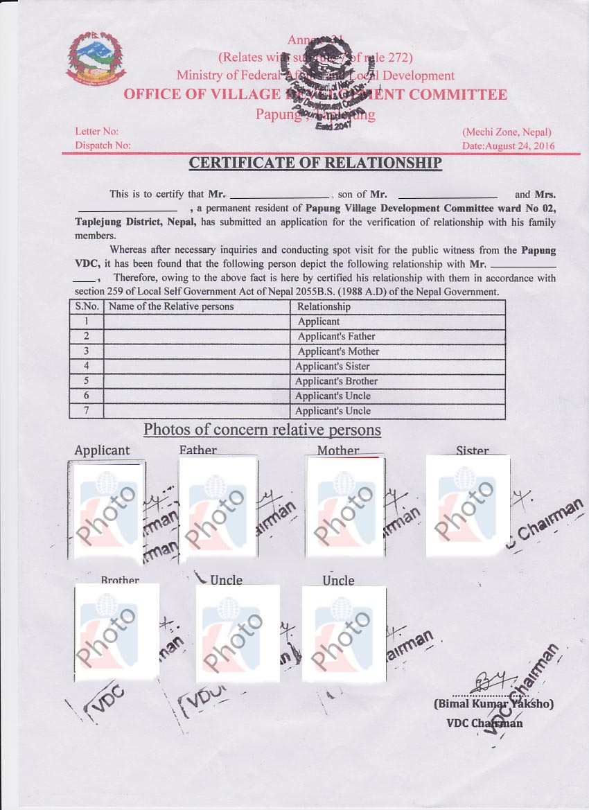 Relationship certificate with sponser kiec sample documents spiritdancerdesigns Images