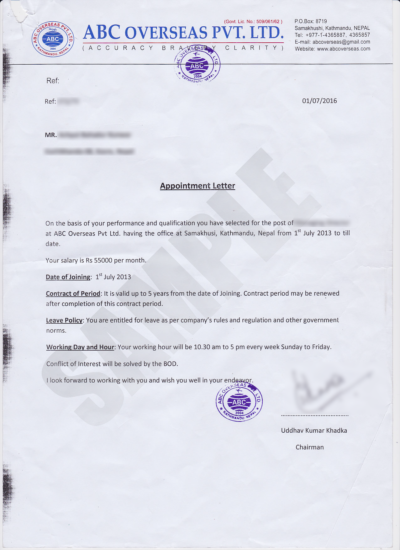 Salary Certificate Sample 1 ...  Certificate Of Recommendation Sample