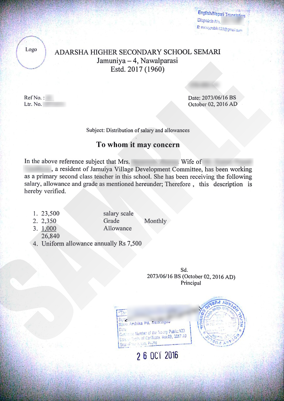 Salary Certificate – Salary Application Format