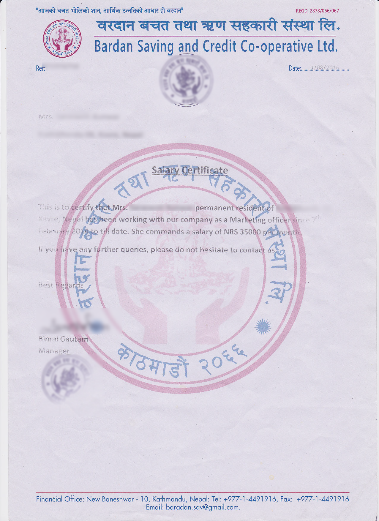 Salery Certificate  Pay Certificate Sample