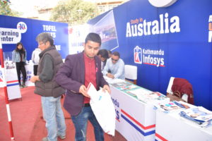 KIEC Pulchowk Brochures distribution