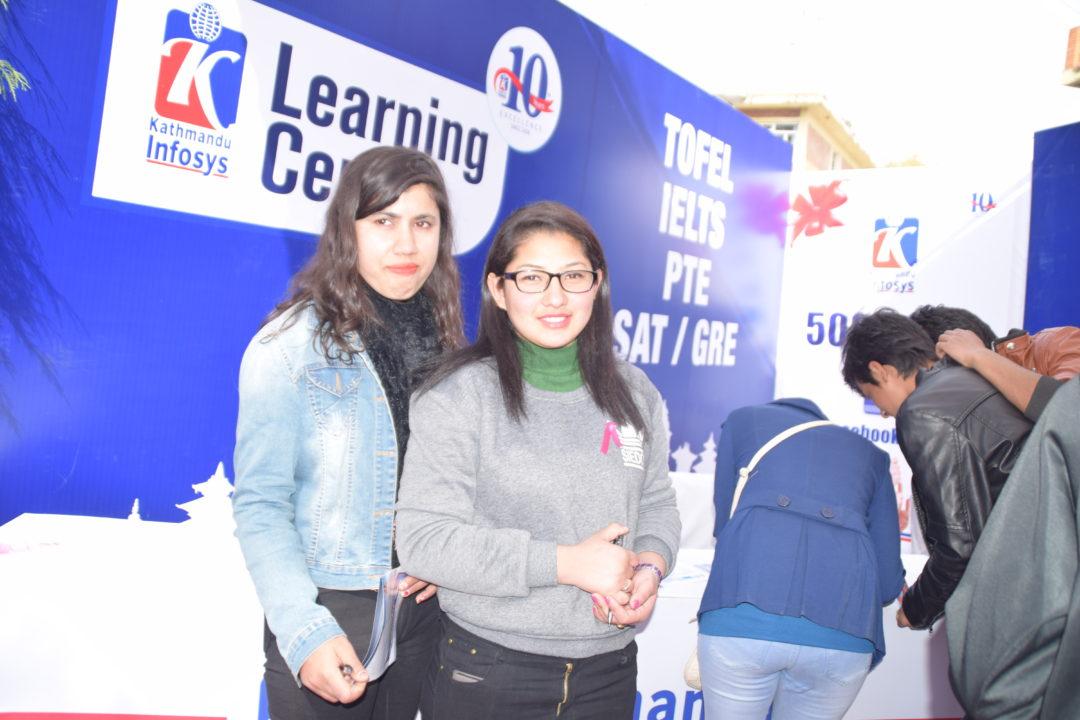 KIEC Pulchowk Stall Learning Center