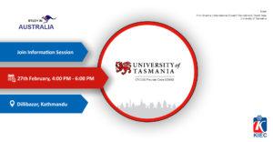 UTAS(Event)