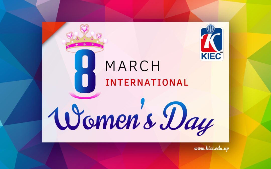 KIEC | Happy International Women's day 2019