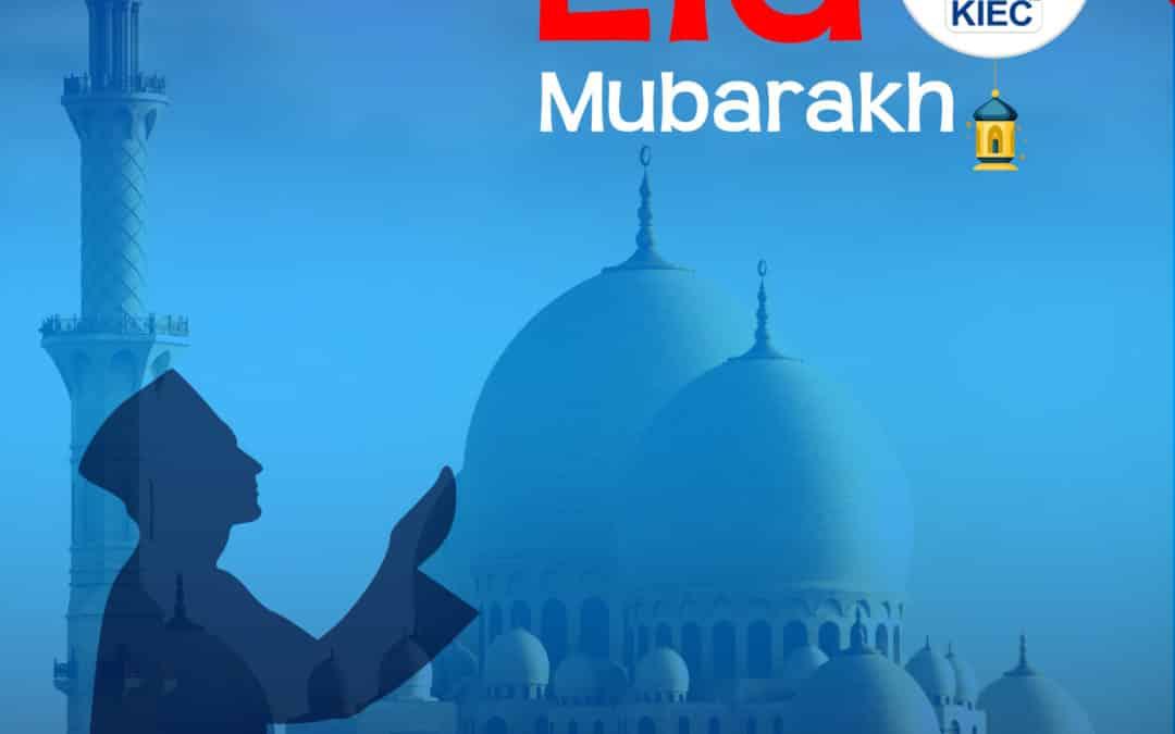 KIEC | Eid Mubarakh
