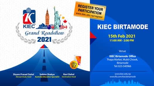 KIEC Birtamode Grand Roadshow 2021