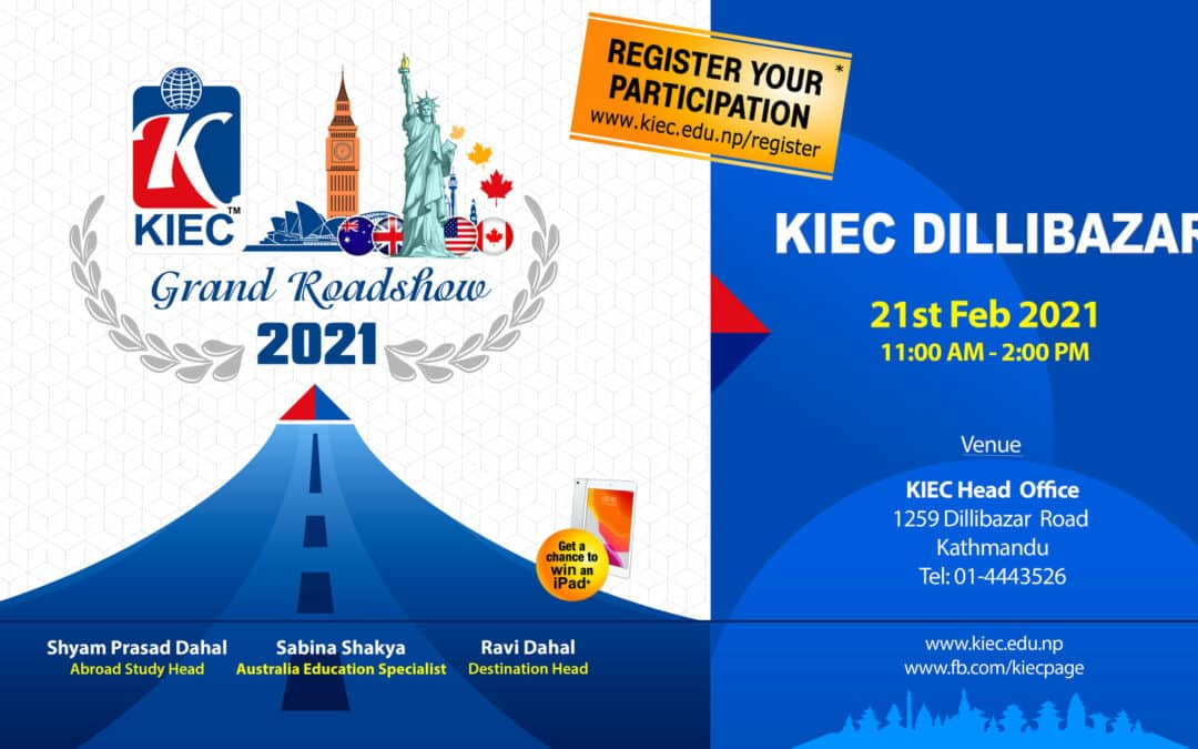 KIEC Grand Roadshow 2021