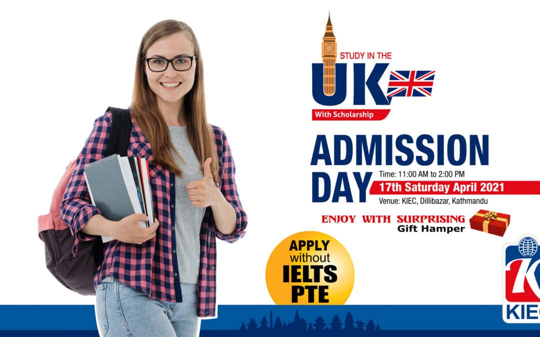 KIEC Presents UK Admission Day
